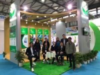 2018 CAC Shanghai (China International Agrochemical & Crop Protection Exhibition)